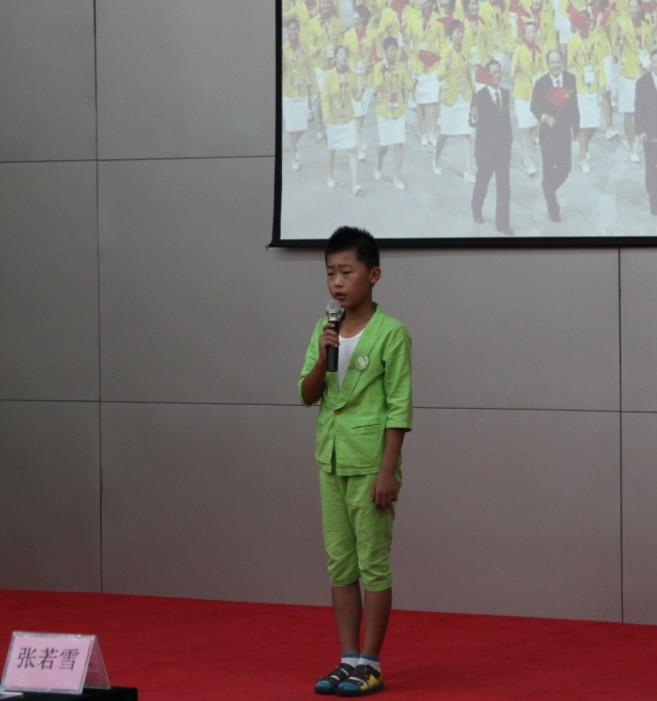 儿童诗歌朗诵大全我是中国人